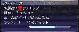 Sand001